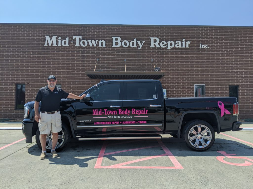 Dennis Reittinger, Owner of Mid Town Body Repair
